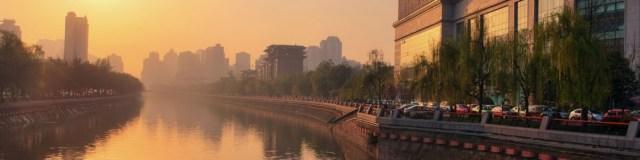 Chengdu Banner.jpg