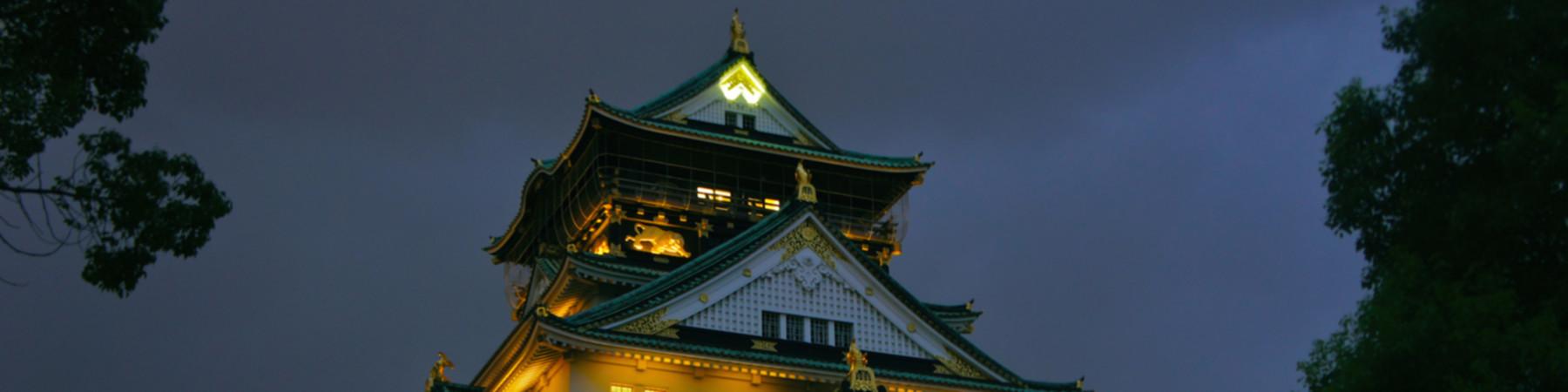Osaka Wikitravel