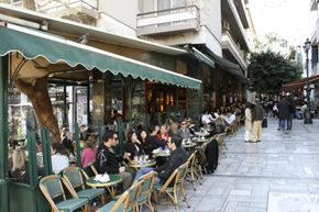 https://i0.wp.com/wikitravel.org/upload/shared//thumb/9/95/Dacapo_Athens.jpg/290px-Dacapo_Athens.jpg