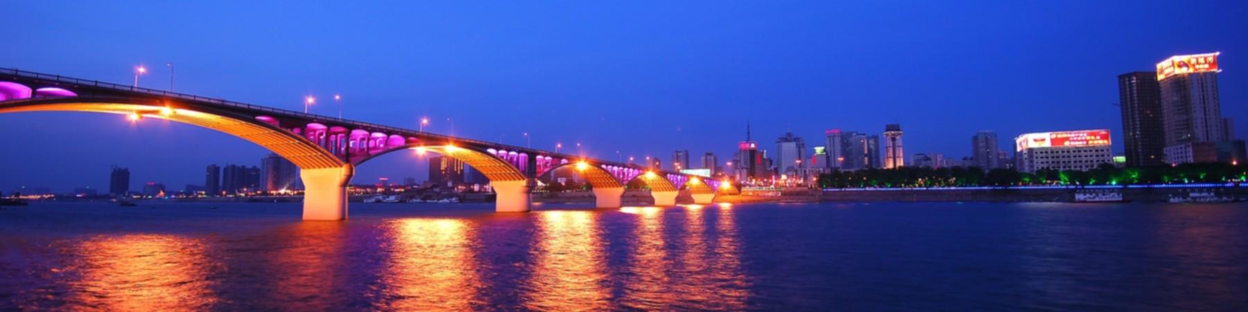 Changsha - Wikitravel