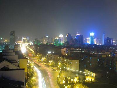 Xining  Wikitravel