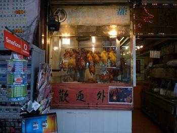 Hong Kong/Eastern Hong Kong Island - Wikitravel