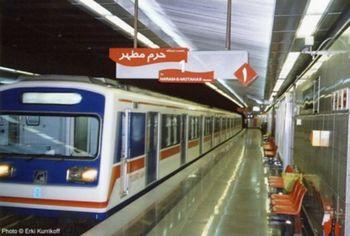 Tehran  Wikitravel