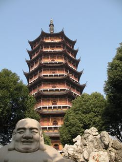 Suzhou  Wikitravel