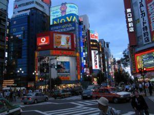 Tquio  Wikitravel