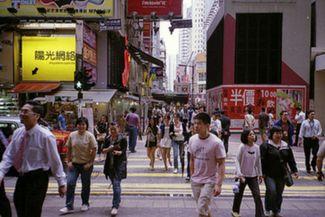 香港 - 維客旅行