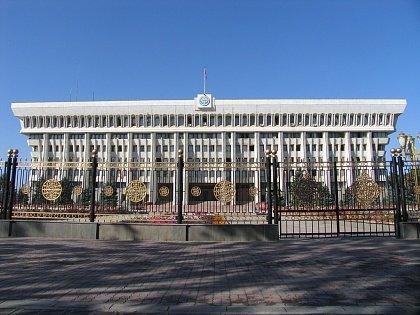 web mjesta za upoznavanje u Bishkekubesplatno online upoznavanje lavalife