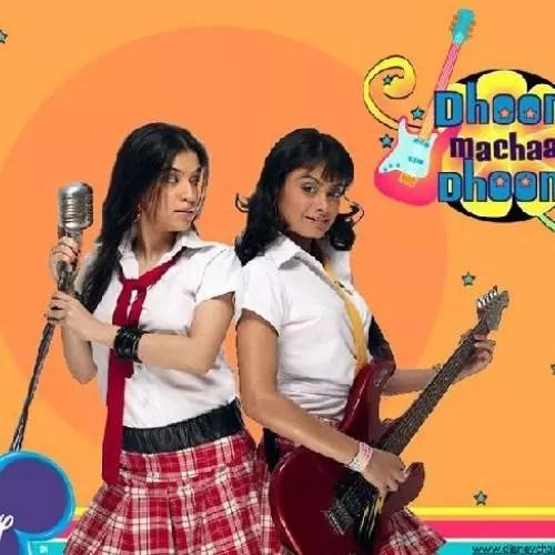 Dhoom Machaao Dhoom (2007)