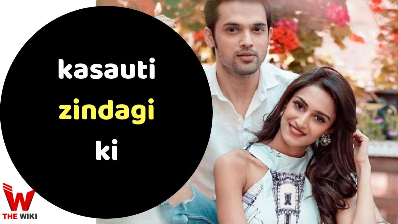 Kasautii Zindagii Kay (Star Plus)