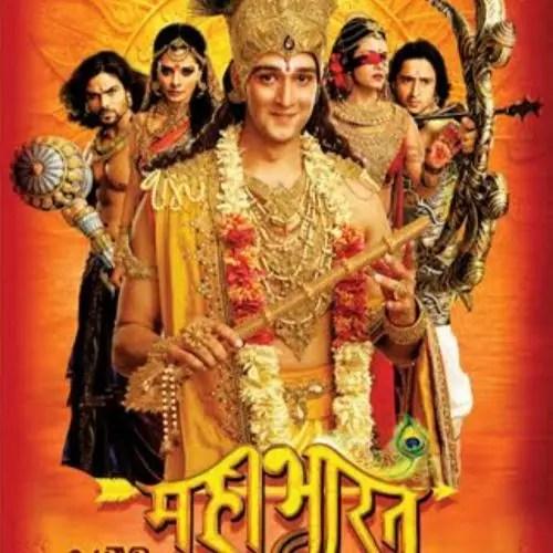 Mahabharata (2013)