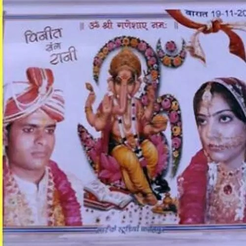 Rajshree and Vineet wedding Card