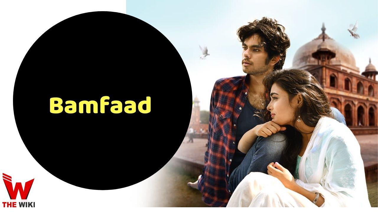 Bamfaad (Zee5)