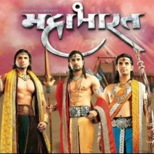 Kahaani Hamaaray Mahaabhaarat Ki (2008)