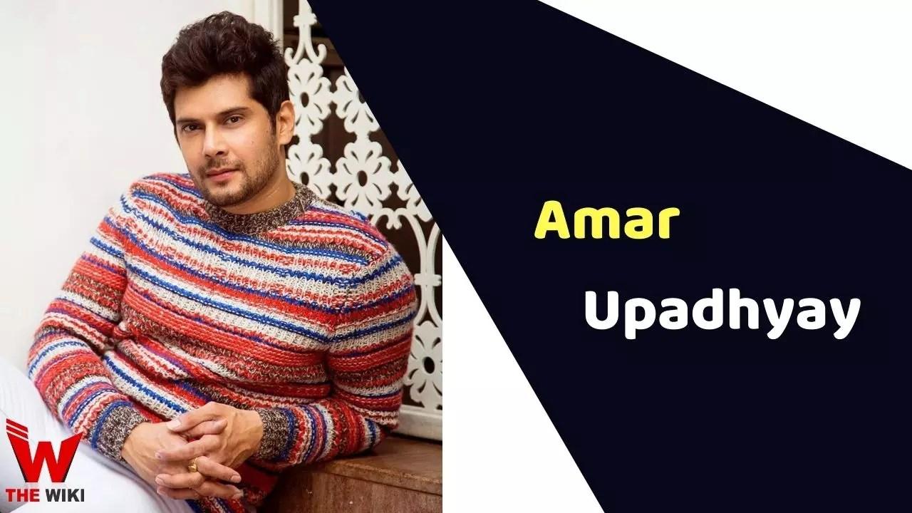 Amar Upadhyay (Actor)
