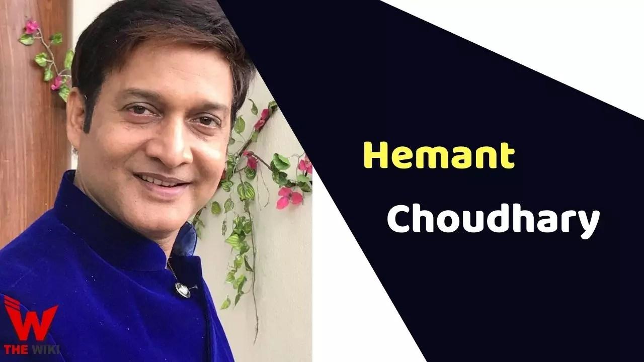 Hemant Choudhary (Actor)
