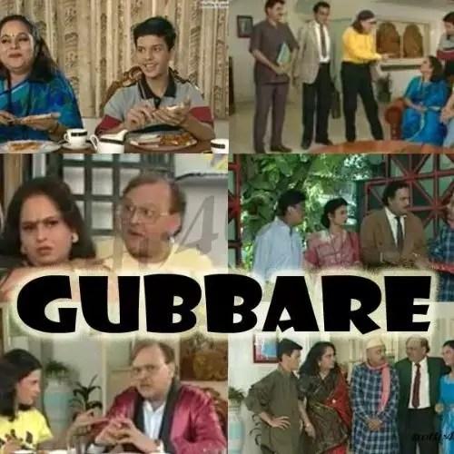 Gubbare (1999)
