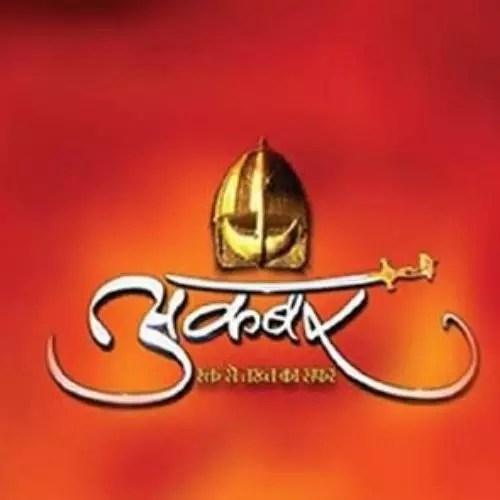 Akbar – Rakt Se Takht Ka Safar