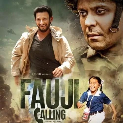 Fauji Calling (2020)