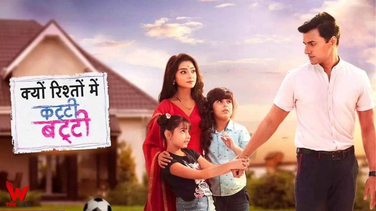 Kyun Rishton Mein Katti Batti (Zee TV)