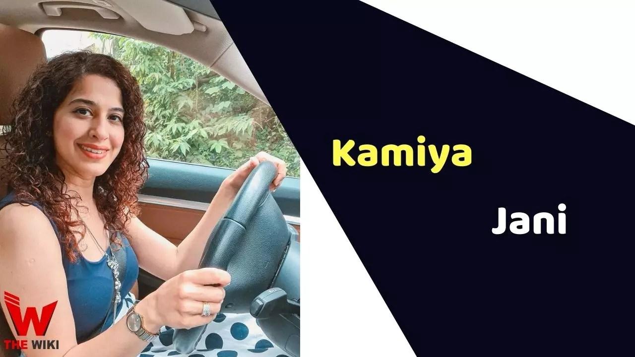 Kamiya Jani (Actress)