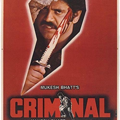 Criminal (1994)