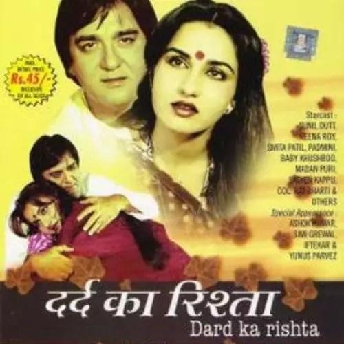Dard Ka Rishta (1982)