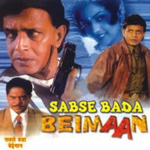 Sabse Bada Beiman (2000)