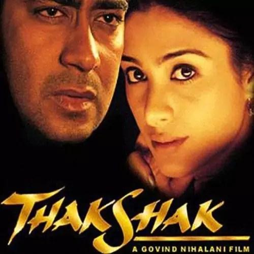 Thak (1999)