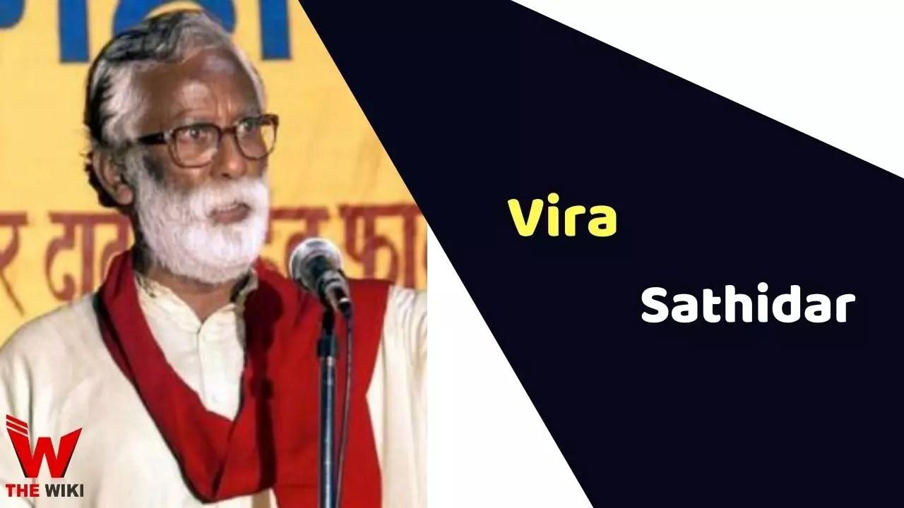 Vira Sathidar (Actor)