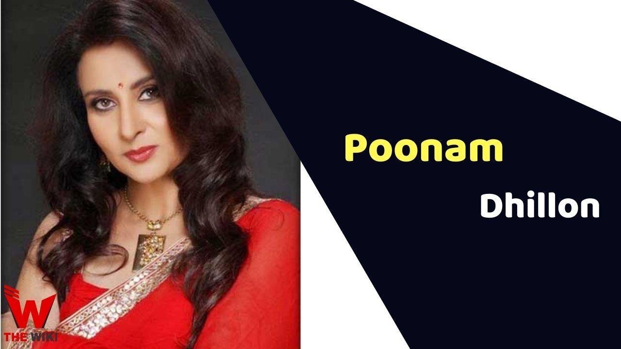 Poonam Dhillon (Actress)