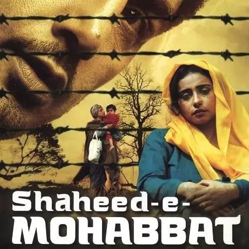 Shaheed-E-Mohabbat (1999)