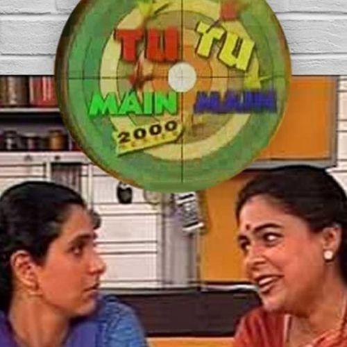 Tu Tu Main Main (1994)