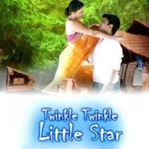 Twinkle Twinkle Little Star (2005)