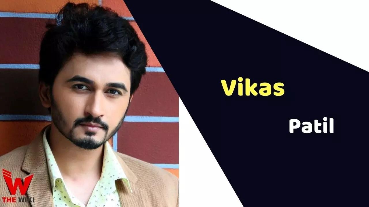 Vikas Patil (Actor)