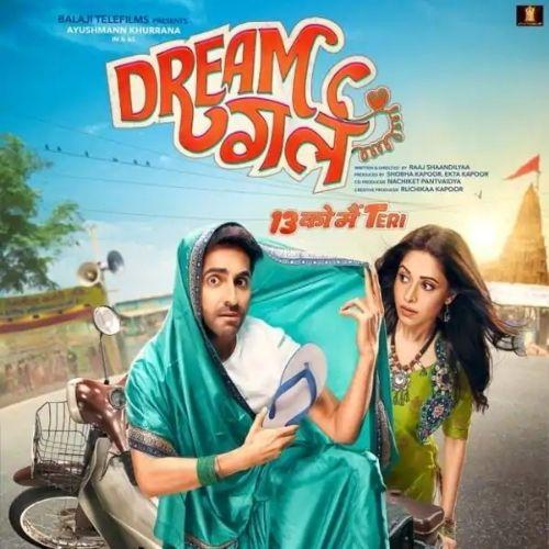 Dream Girl (2019)