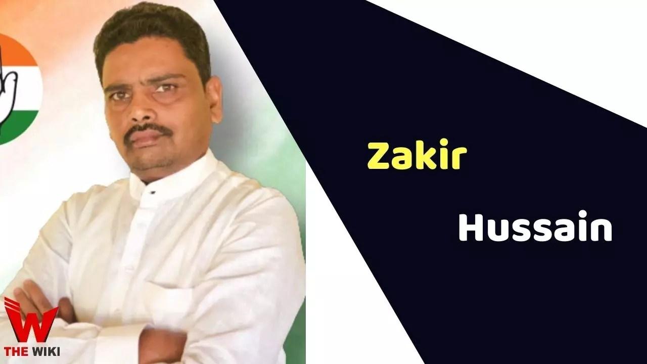 Zakir Hussain (Konta Politician)
