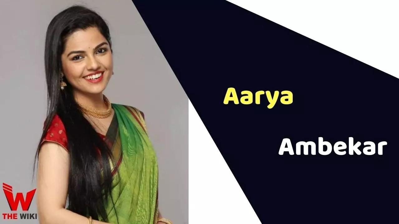 Aarya Ambekar (Singer)