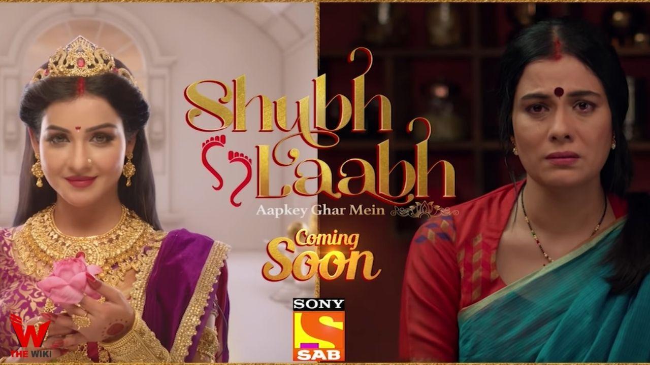 Shubh Labh (SAB TV)