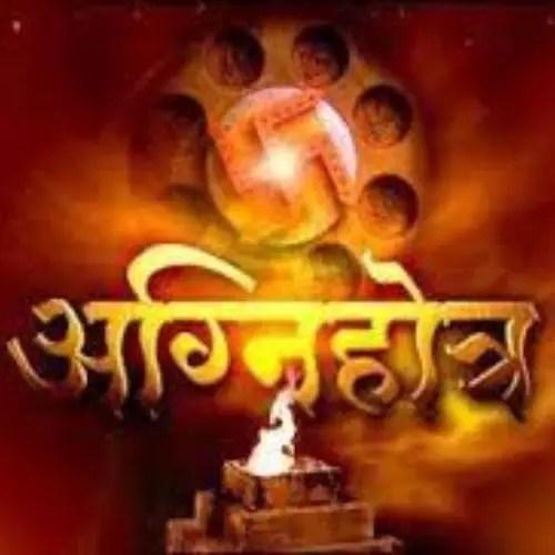 Agnihotra (2010)
