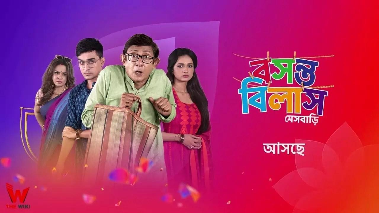 Basanta Bilash Messbari (Colors Bangla)