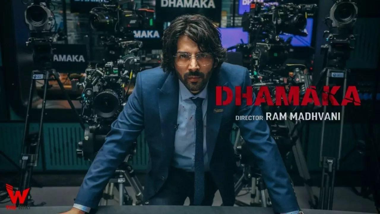 Dhamaka (Netflix)