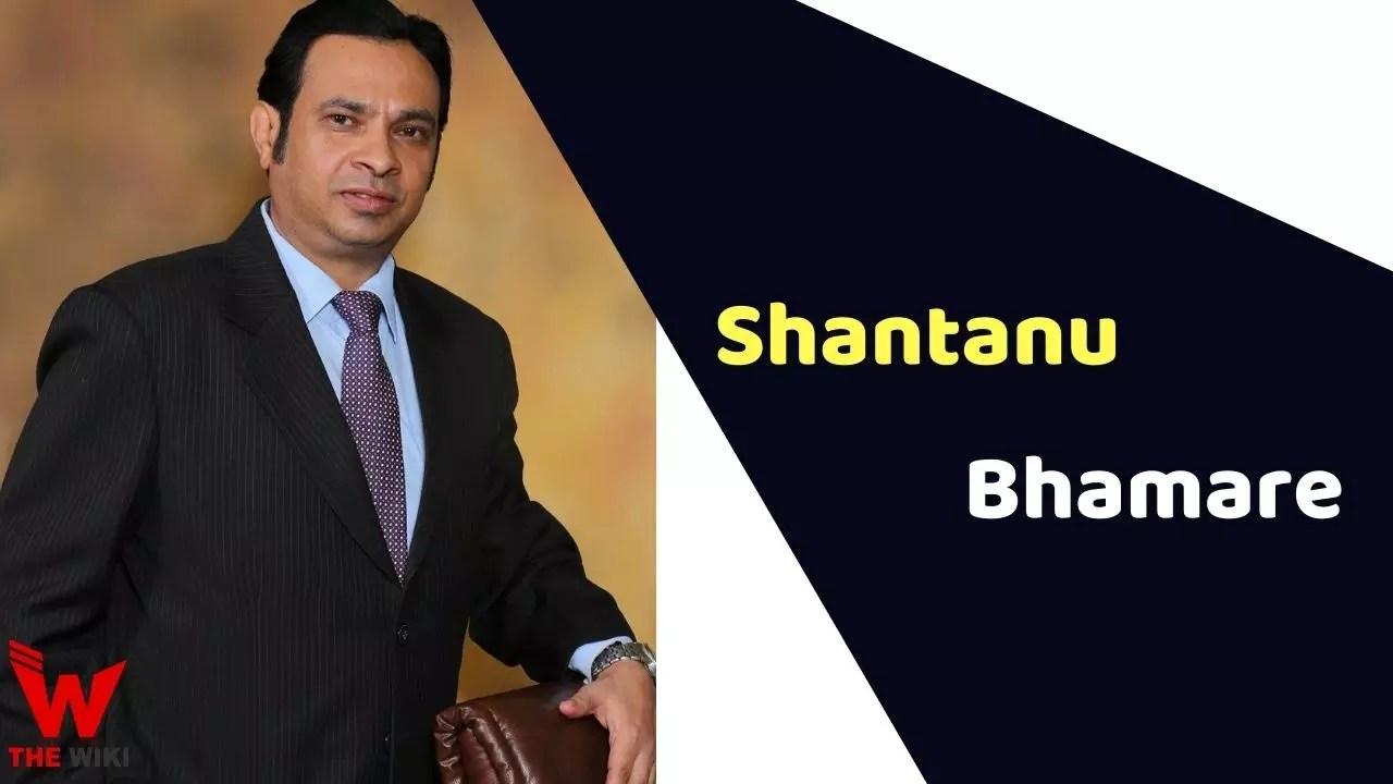 Shantanu Bhamare (Actor)