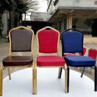 Metal Banquet Chair Hotel Furniture Hall Frame Banquet ...