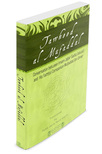 Tawheed al Mufaddal english translation available on Wilayat Mission