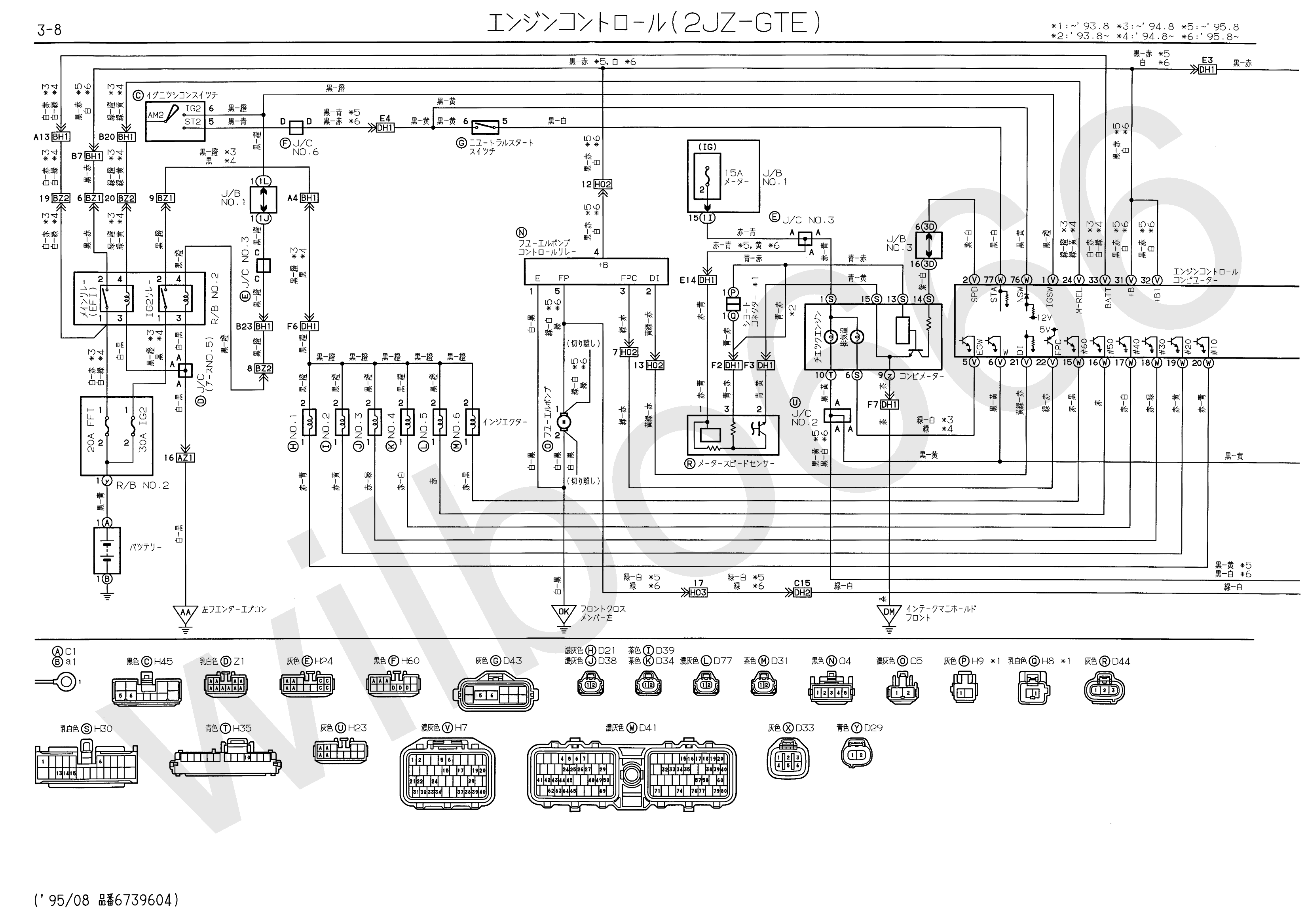 toyota supra alternator wiring diagram