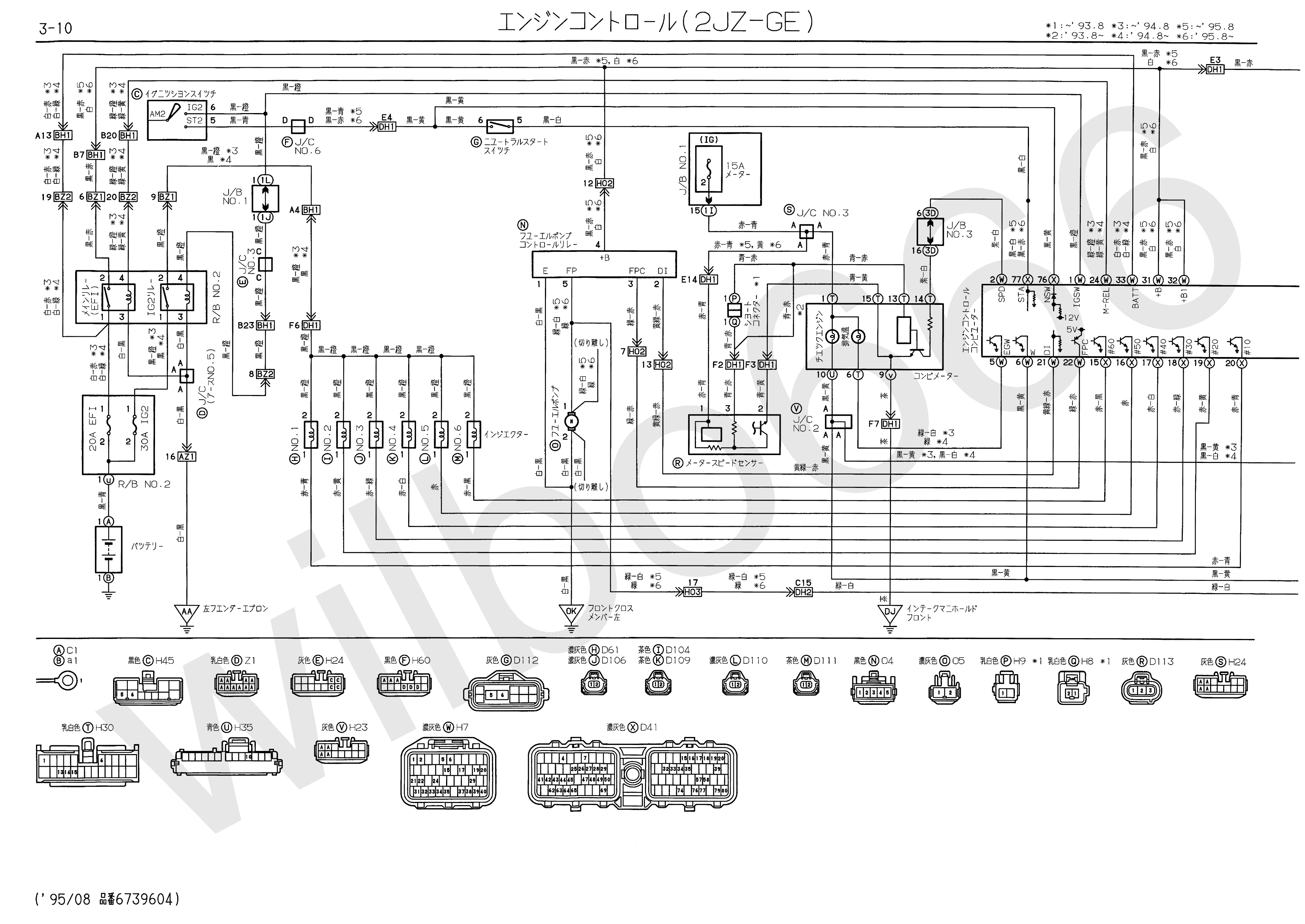 Ge Motor Diagrams
