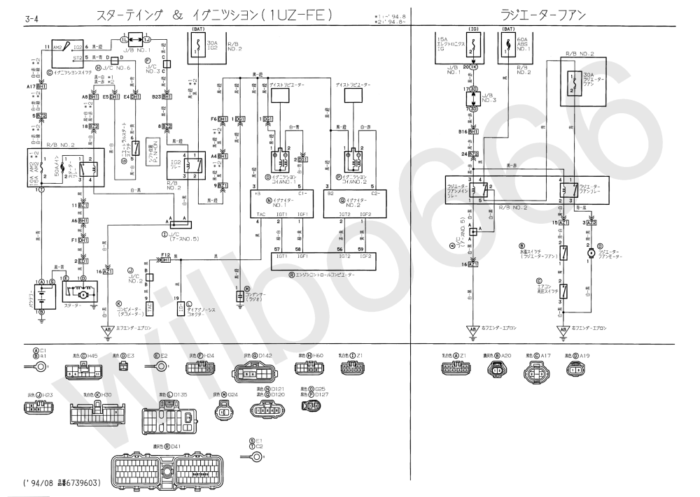 medium resolution of uzs143 toyota aristo 1uz fe wiring diagrams