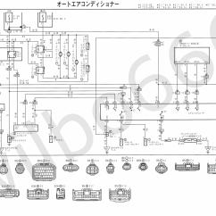 1995 Toyota 4runner Wiring Diagram Steering Wheel Parts Diagrams Supra Imageresizertool Com