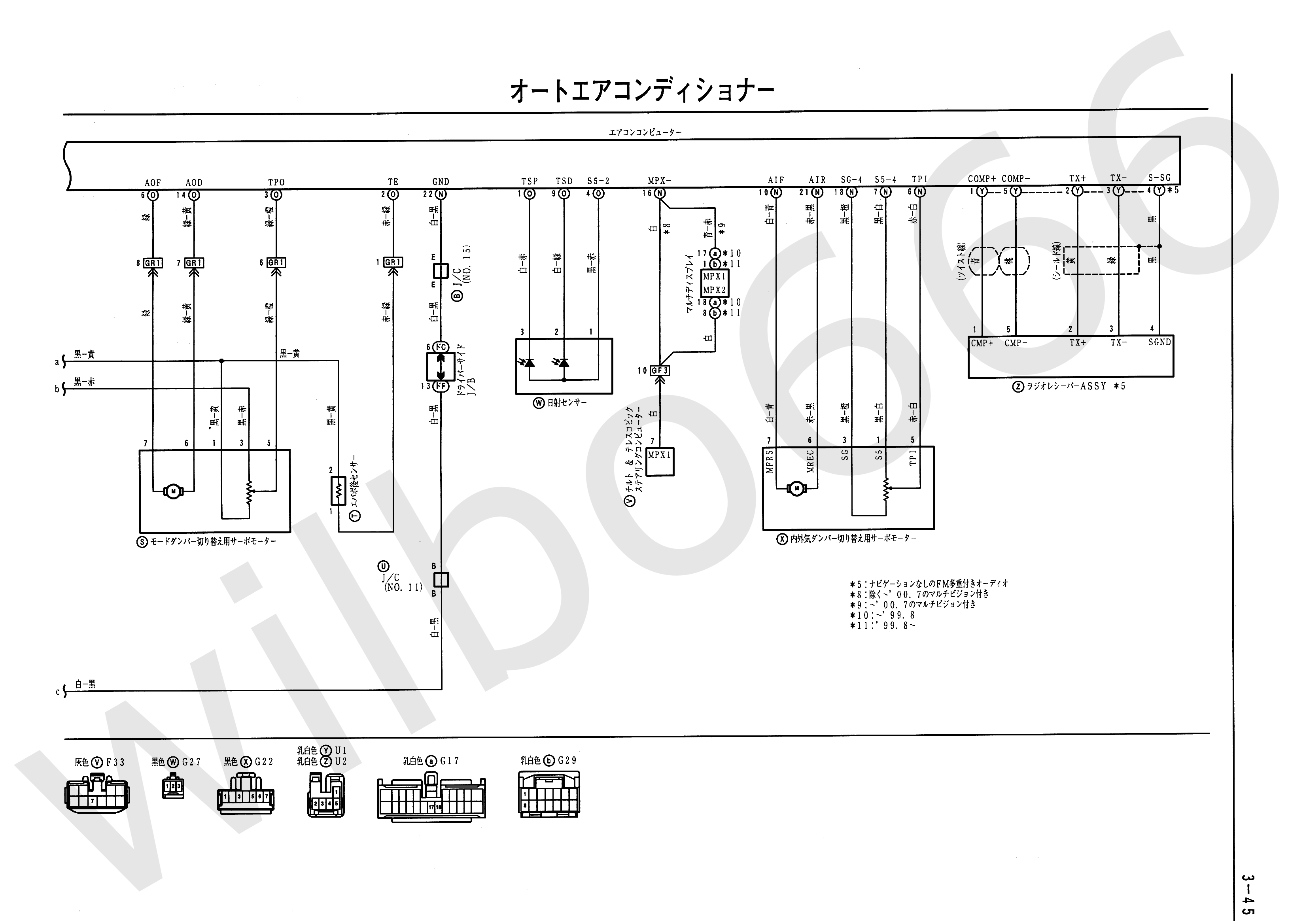 2jz wiring diagram mortise lock parts wilbo666 gte vvti jzs161 aristo engine