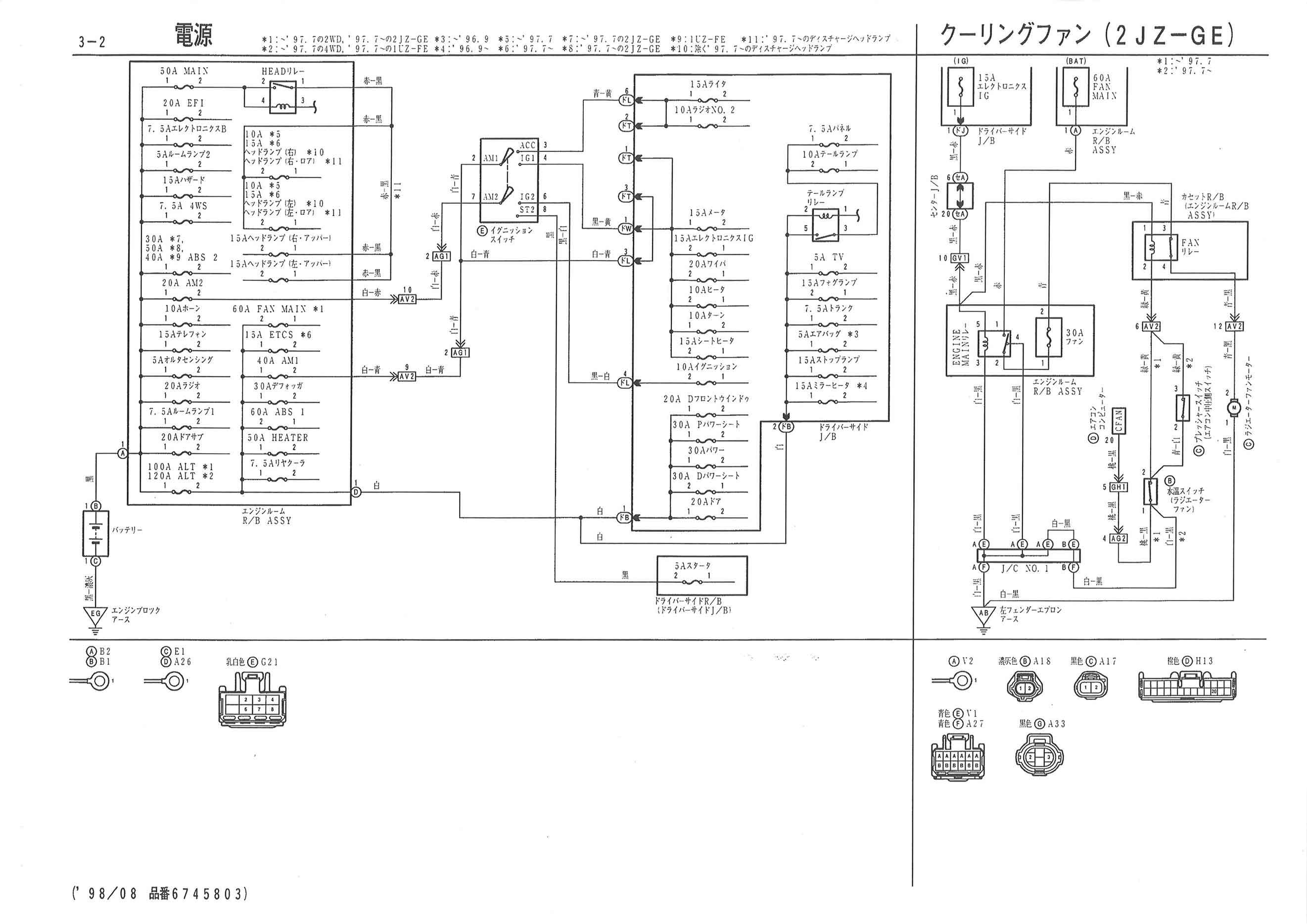 wilbo666 / 2JZ-GE VVTi JZS155 Crown Engine Wiring